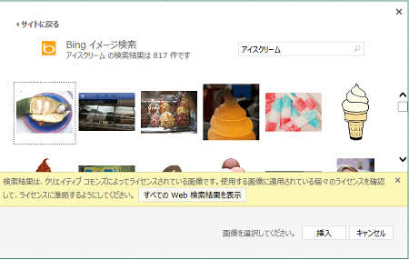 Being検索の画像