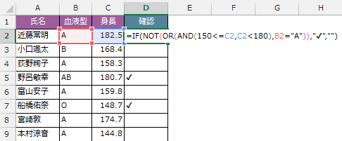 excel-if-not03
