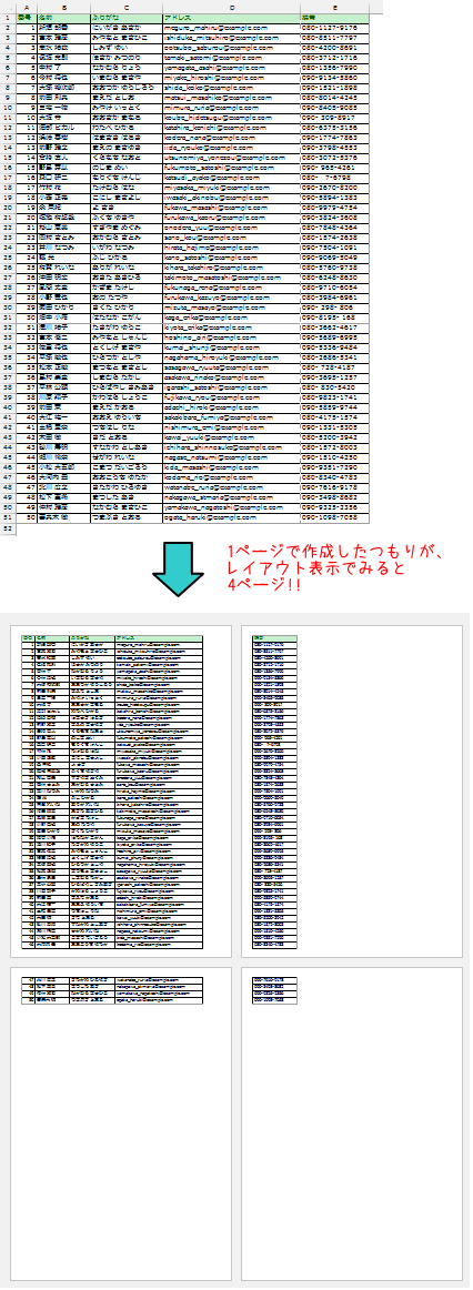 excel-print-1page01